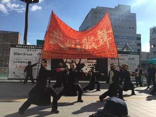 武州熊舞 (800x600).jpg